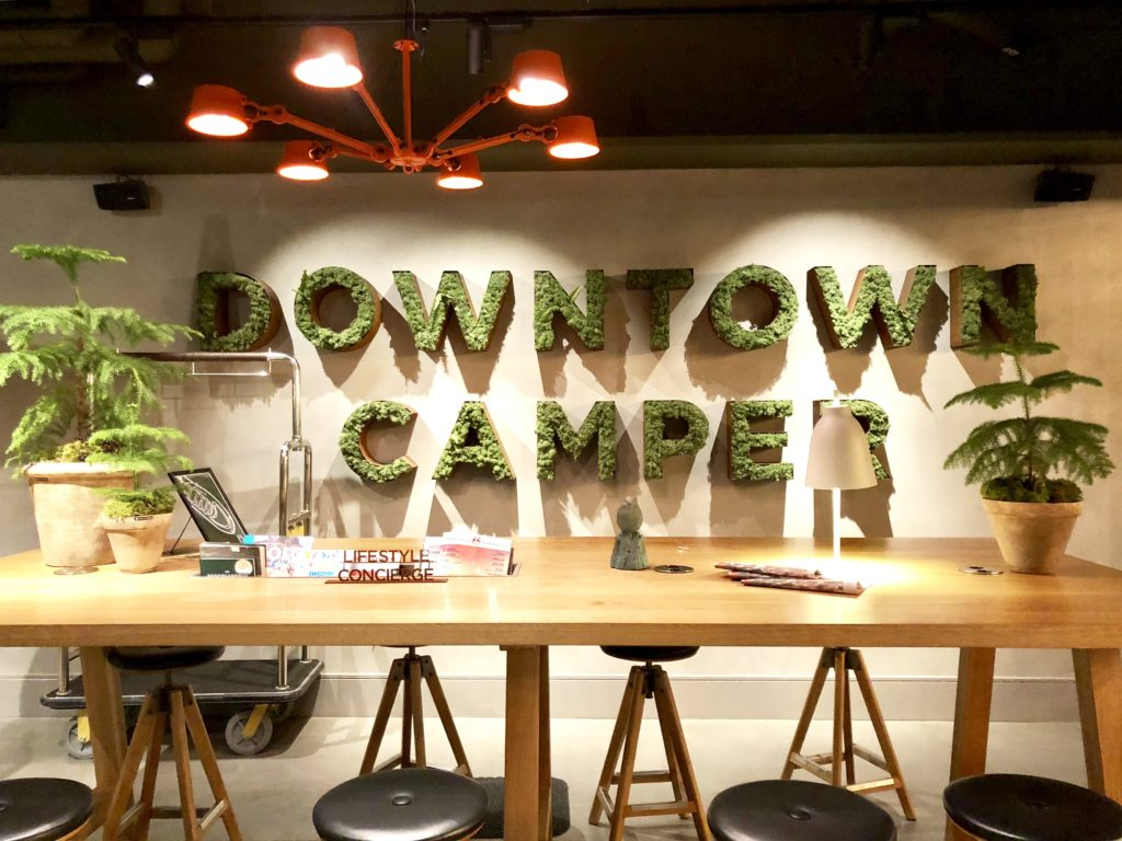 downtown camper stockholm lobby